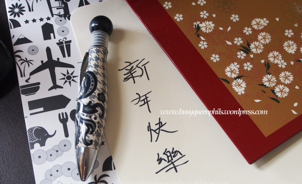 happy new year in chinese characters